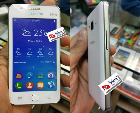 เปิดตัว Samsung Z1 สมาร์ทโฟนที่ใช้ Tizen ระบบปฏิบัติการของตัวเอง