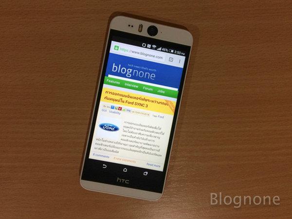 รีวิว HTC Desire EYE สมาร์ทโฟนกันน้ำได้!