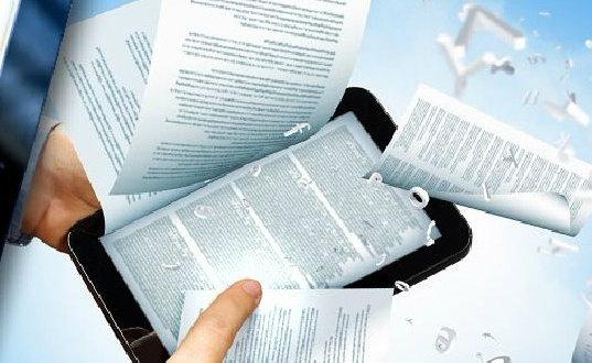 นิยายยุคไซเบอร์ หนังสือที่′ทำลายตัวเอง′