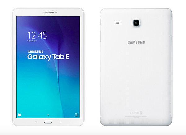 เปิดตัว Samsung Galaxy Tab E แท็บเล็ตราคาย่อมเยา หน้าจอ 9.6 นิ้ว