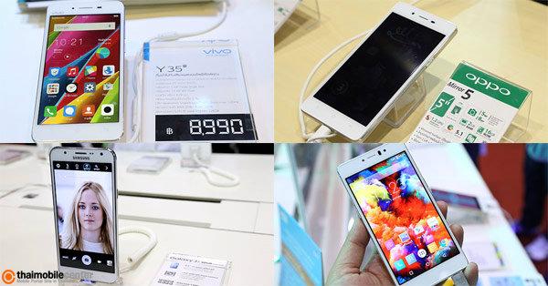 แนะนำสมาร์ทโฟนสุดคุ้ม ราคาไม่เกิน 10,000 บาท ในงาน Thailand Mobile Expo 2015 Showcase