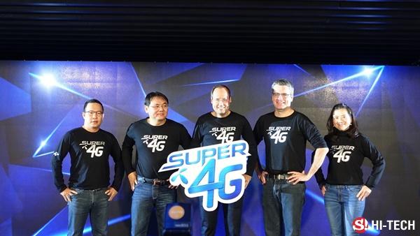 Dtac เปิดตัว Super 4G พร้อม แพ๊คเกจ ระดับ Super รอคุณมาสัมผัส
