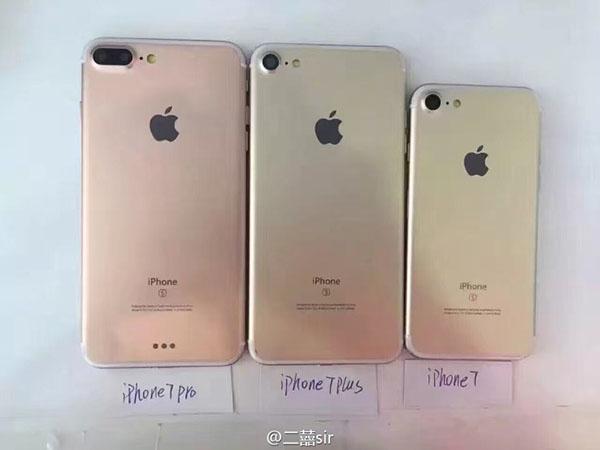 หลุดราคา iPhone 7, 7 Plus และ 7 Pro จริงหรือมั่วมาดูกัน
