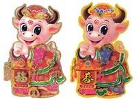 วันตรุษจีน, ปีฉลู