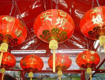 วันตรุษจีน, เสริมดวง