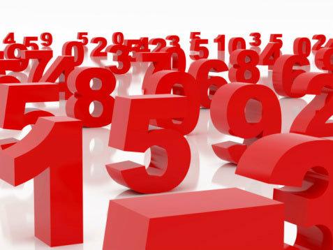 10 อันดับทำนายฝันเลขเด็ด 16 พฤศจิกายน  56