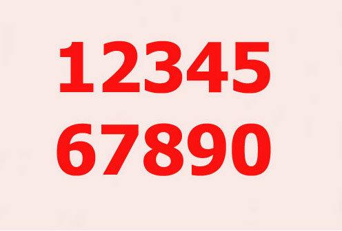 10 อันดับทำนายฝันเลขเด็ด 1 มกราคม 56