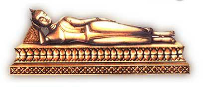 พระปางไสยาสน์ (พระนอน)