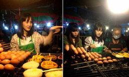 แม่ค้าข้าวจี่ อุดร  น่ารักอย่างกับดาราเกาหลี