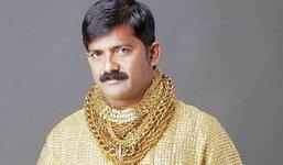 เขาหล่อ ด้วยเสื้อทองคำ