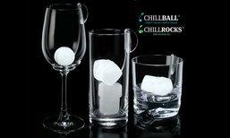 CHILLBALL & CHILLROCK น้ำแข็งพันธุ์ใหม่ เอาใจนักดื่ม