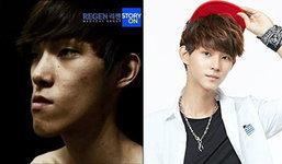หล่อโฮก!! 50 วันศัลยกรรมเปลี่ยนชีวิตหนุ่มเกาหลี