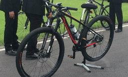 """พาไปดู """"จักรยาน ครม."""" ของใคร-ราคาเท่าไหร่? สไตล์ไหน-บ่งบอกอะไร?"""