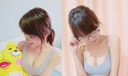 รู้จัก น้องนุ๊ก สาวแว่น ตัวเล็กสเปคหนุ่มไทย