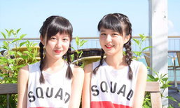 ส่องความน่ารัก ริกะ-ริโกะ ฝาแฝด เต้นเพลง PPAP