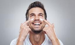 10 ครีมบำรุงผิวตัวท็อป สำหรับผู้ชายวัย 30 ขึ้นไป