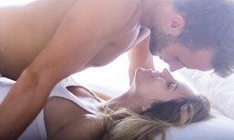 ผู้ชายคิดอย่างไรกับเรื่อง ความรัก เซ็กส์ และอารมณ์รักใคร่ที่มีต่อเพศตรงข้าม