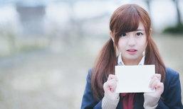 ฟังความเห็นหนุ่มญี่ปุ่นให้รู้ไปเลย! เทคนิคสารภาพรักอย่างไรให้ได้ผล