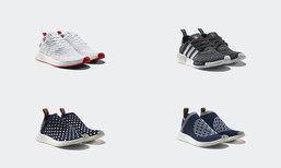 เอาใจสาวกสนีกเกอร์ Adidas ขนทัพรองเท้า NMD SS17 วางจำหน่าย