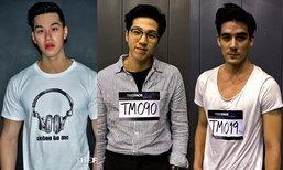 20 ผู้เข้าแข่งขัน The Face Men Thailand