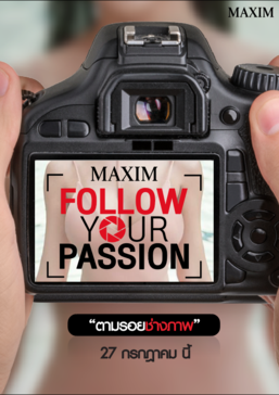 Follow Your Passion & Meet & Greet