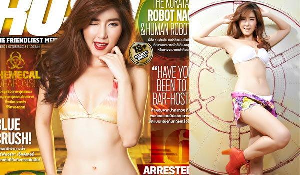 ซอ จียอน อวดหุ่นเซ็กซี่ขึ้นปก RUSH