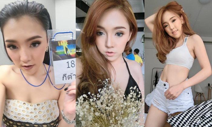 น่ารักปนเซ็กซี่ น้องกีต้าร์ สาวโสดจากลาว ในรายการ Take Me Out Thailand