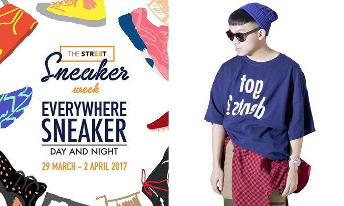 คอสนีกเกอร์ห้ามพลาด The Street Sneaker Week