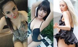 5 นักร้องลูกทุ่ง เซ็กซี่ขยี้ใจหนุ่มโสด