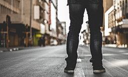 เลือกกางเกงอย่างไรให้ชายขาสั้นดูสง่า