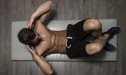 จริงหรือไม่ ออกกำลังกายตอนเช้า ดีกว่าตอนเย็น