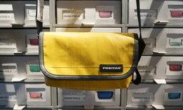 กระเป๋า Freitag เปลี่ยนผ้าคลุมรถบรรทุกไร้ค่า สู่สินค้ารีไซเคิลมูลค่าสูง
