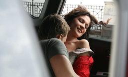 มีเพศสัมพันธ์ในรถ ผิดกฎหมายหรือเปล่า?