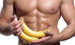 อาหาร 6 อย่างที่ช่วยลดไขมันหน้าท้อง
