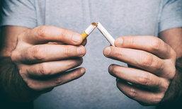 งานวิจัย ม.ฮาร์เวิร์ด เผยการสูบบุหรี่อาจทำลายดีเอ็นเอได้อย่างถาวร !!