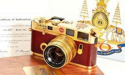 กล้องที่ระลึกในพระราชพิธีฉลองสิริราชสมบัติครบ ๕๐ ปี ในหลวงรัชกาลที่ ๙