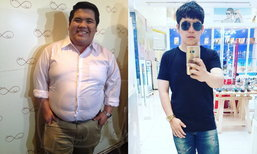 เทคนิคลดความอ้วนฉบับ แจ็ค แฟนฉัน จาก 130 กก. สู่ 80 กก.
