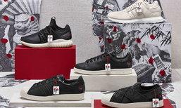 Adidas ปล่อยรองเท้าคอลเลคชั่นพิเศษ พร้อมกันถึง 5 รุ่น