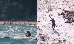 ชนเผ่าเซนทิเนลลีส กลุ่มคนที่โดดเดี่ยวที่สุดในโลก