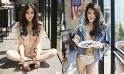 ขาว สวย หมวย  เอ็กซ์ มายด์ เมธิตา สาวเซ็กซี่สเปคในฝันของหนุ่มไทย