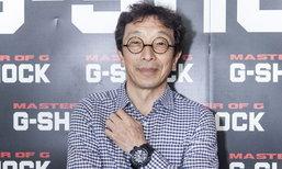 สุดยอดนักประดิษฐ์แห่งยุค คิคุโอะ อิเบะ (Kikuo Ibe) ผู้คิดค้นนาฬิกา G-Shock
