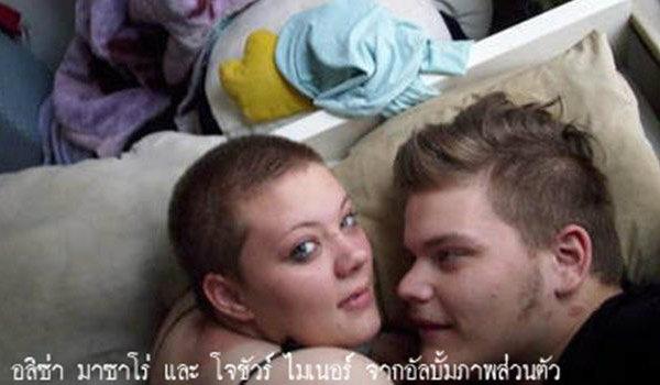 ชวนหลอน!! หนุ่มฆ่าเหยื่อให้แฟนมีเซ็กซ์กับศพ