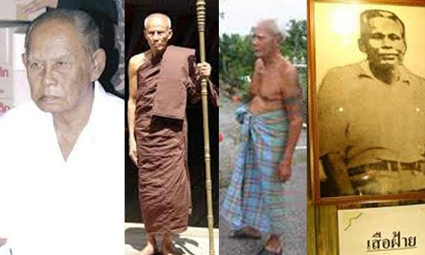เสือมเหศวร!! ตำนาน4ขุนโจรโรบินฮู้ดเมืองไทย