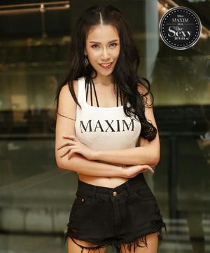 MX56 - มาริน่า ลี