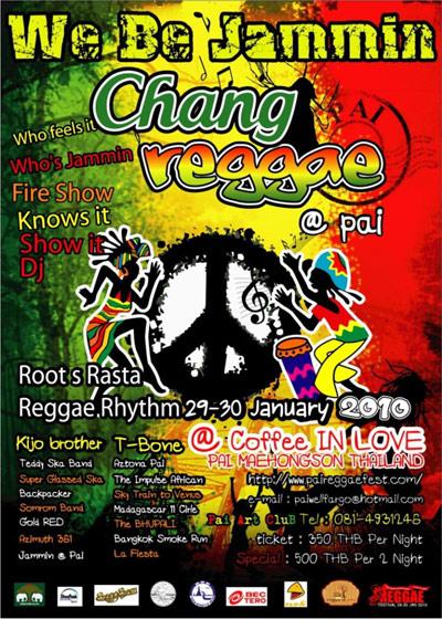 ประกาศรายชื่อผู้โชคดีที่ได้รับบัตรชมคอนเสริต์ Chang Reggae 2010 @ Pai ครั้งที่ 5