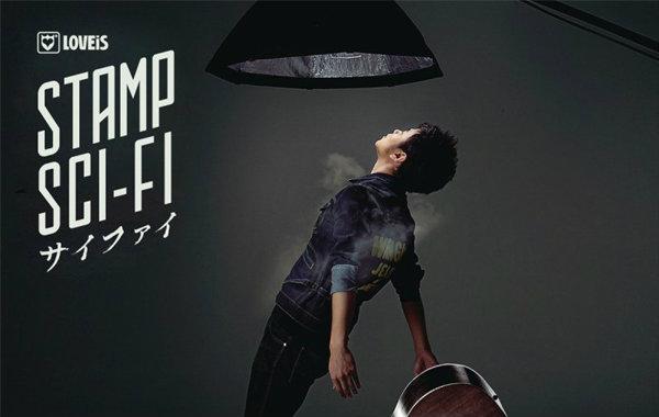 นักเลงคีย์บอร์ด - STAMP Feat. Takeshi Yokemura From YMCK