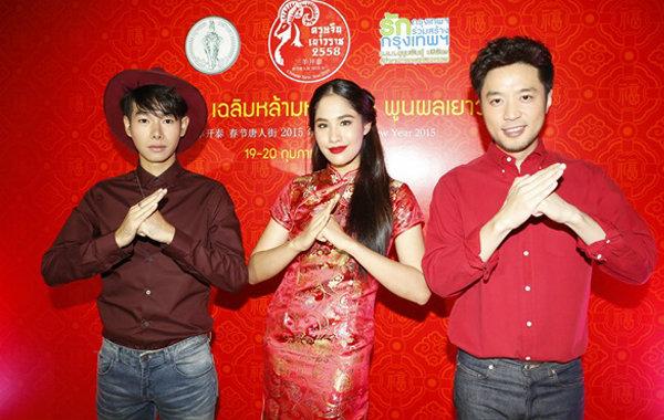 คอนเสิร์ตทัพศิลปินไทย VS โชว์ศิลปวัฒนธรรมจีน