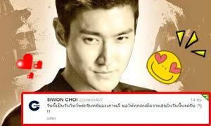 ไอดอลเกาหลีคนไหนชอบทวีตภาษาไทยถึงแฟนคลับ