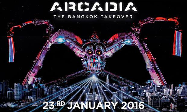 """อาร์เคเดีย คว้า """"แมงมุมยักษ์พ่นไฟ"""" ปักหมุดปาร์ตี้สุดอลังครั้งใหม่ใจกลางกรุงเทพฯ"""