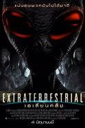 Extraterrestrial เอเลี่ยนคลั่ง